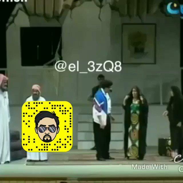 RT @EL_3z: تقدر تقول مسوي فلو حق منو؟؟ https://t.co/qAQKhtCa7D
