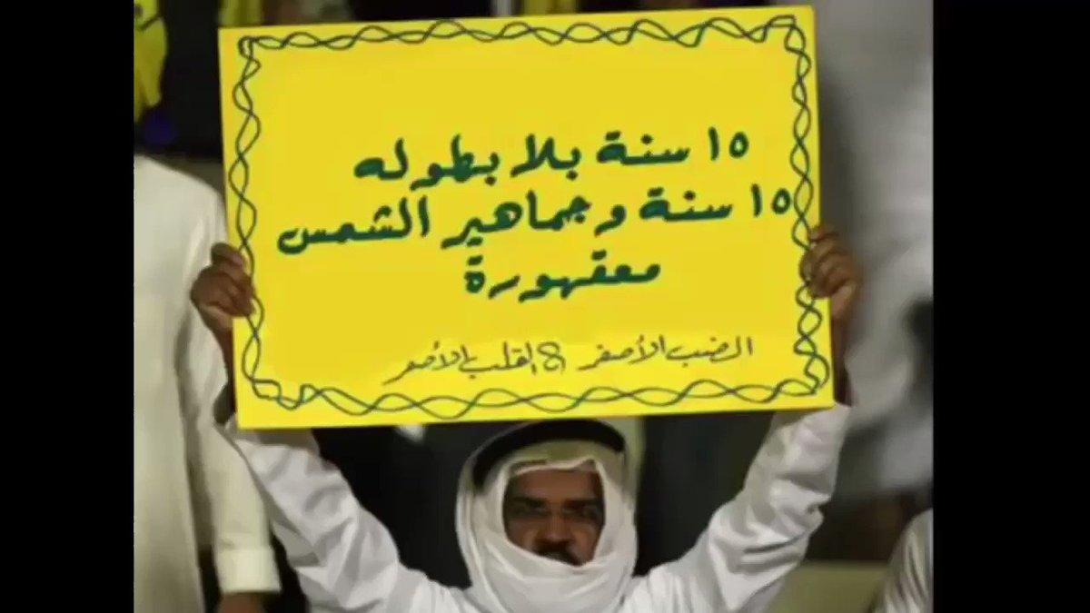 RT @YOUS_ABDUALLH: ذكريات صراع النصر على الهبوط موسم 2006-2007  #ذكريات_اوراوا https://t.co/PUkJsP819Q