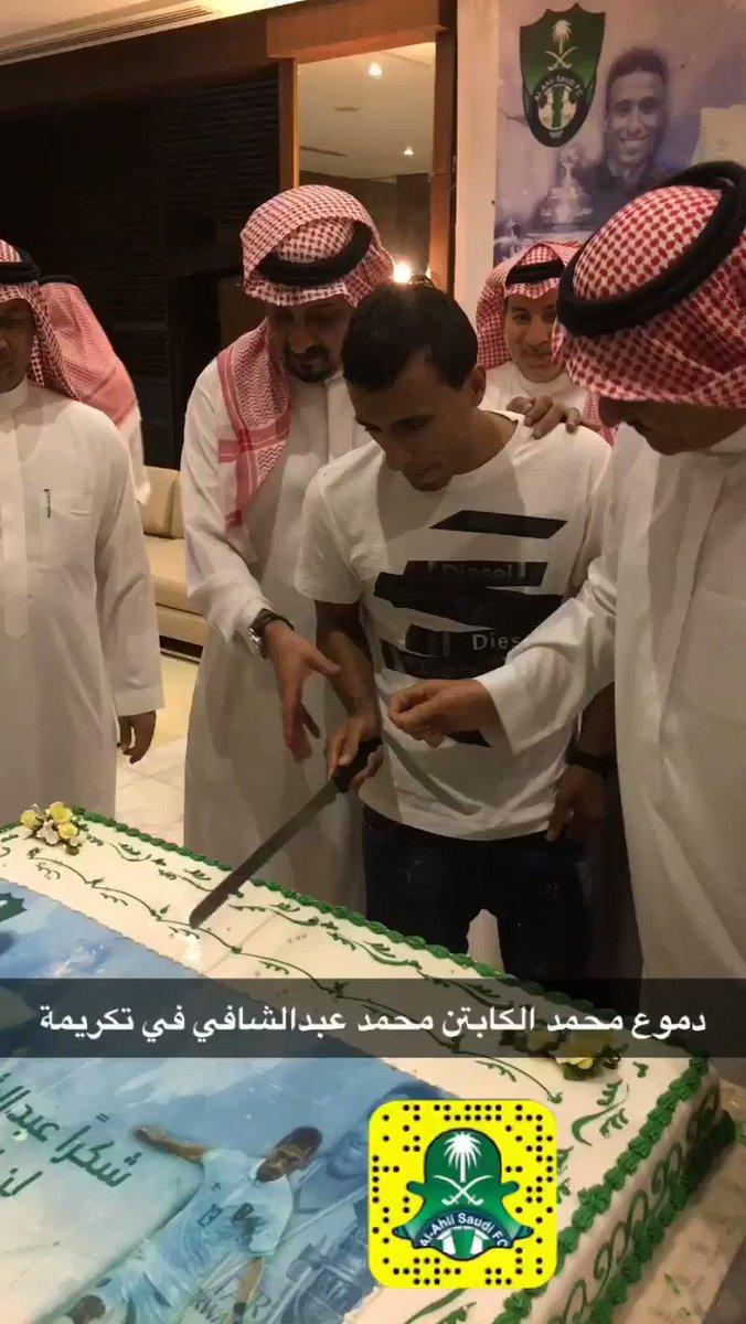 دموع محمد عبدالشافي في حفل التكريم المقا...