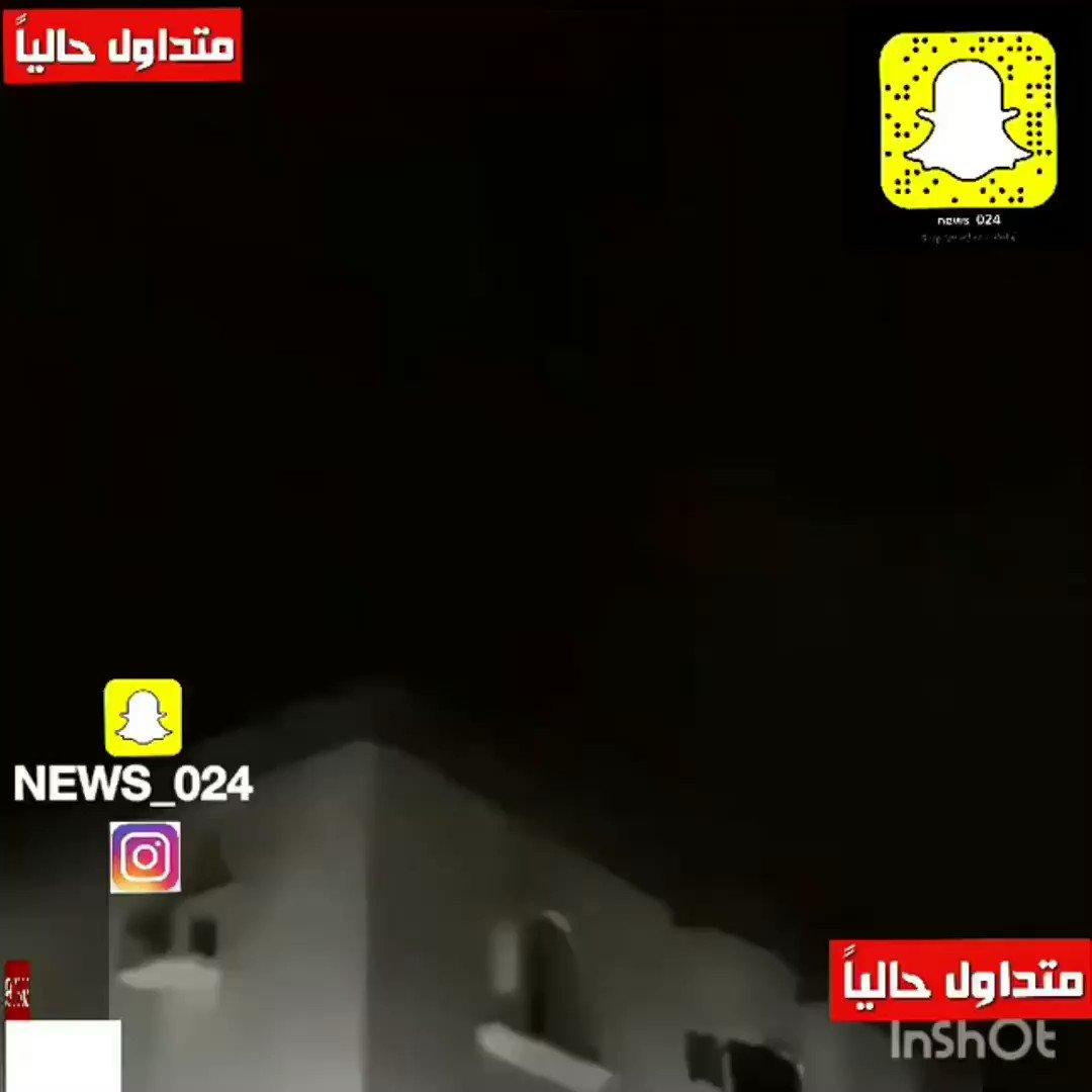 #السعودية | لحظة تدمير الصاروخ الباليستي...