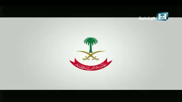 رئاسة #أمن_الدولة تعلن مقتل المطلوب عبدا...