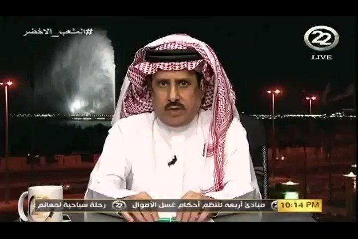 أحمد الشمراني: لايذكر الوفاء إلا ويذكر ج...