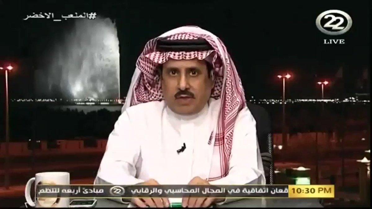 أحمد الشمراني: حمد الصنيع أستطاع أن يثبت...