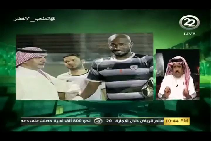 أحمد الشمراني: ماحدث في النصر والاتحاد ك...