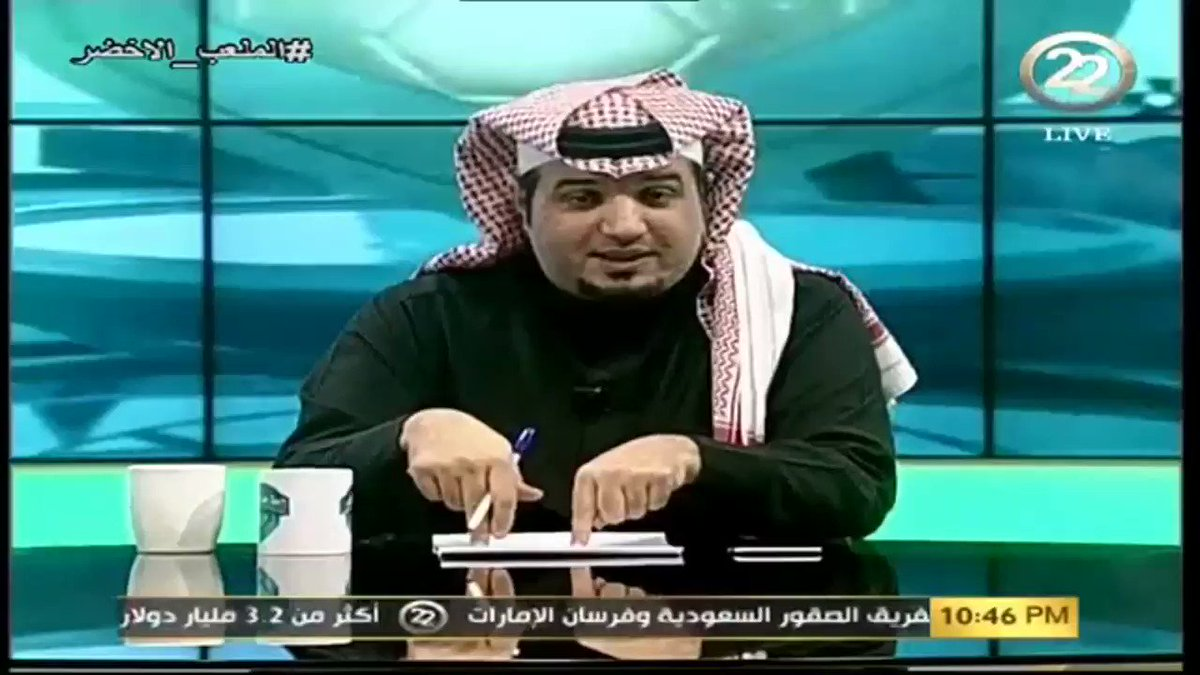 أحمد الشمراني: أي نادي عليه شكوى ولم يسد...