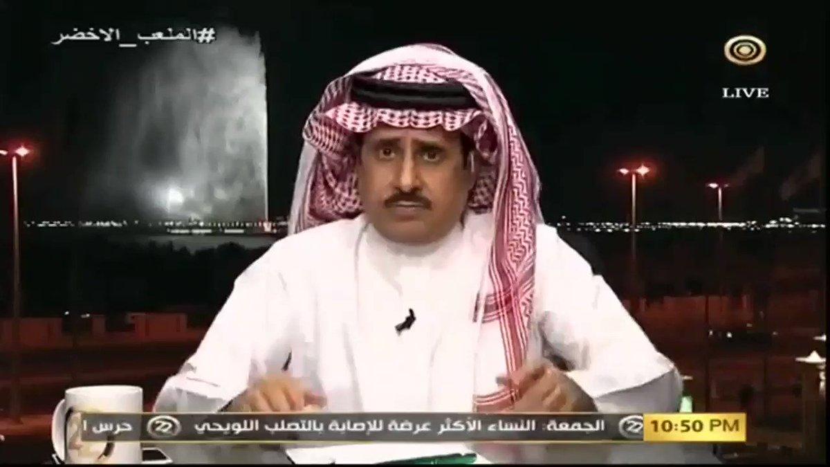 الهشبول: هناك كلام منتشر أن النصر تم مجا...