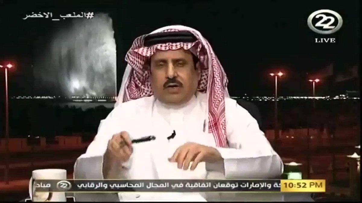 أحمد الشمراني: أندية كثيرة تم مجاملتها ب...