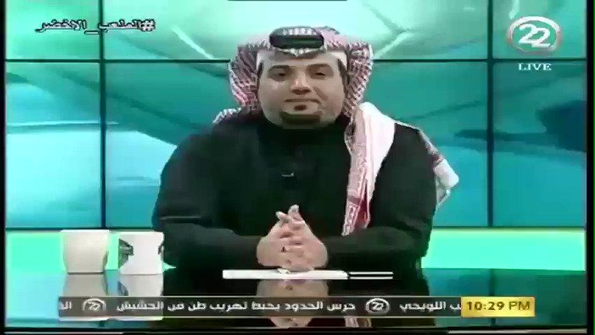 حمد الصنيع ورئاسة الاتحاد https://t.co/0...