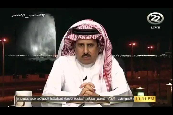 أحمد الشمراني: لا أعتقد أن هناك سلبية في...