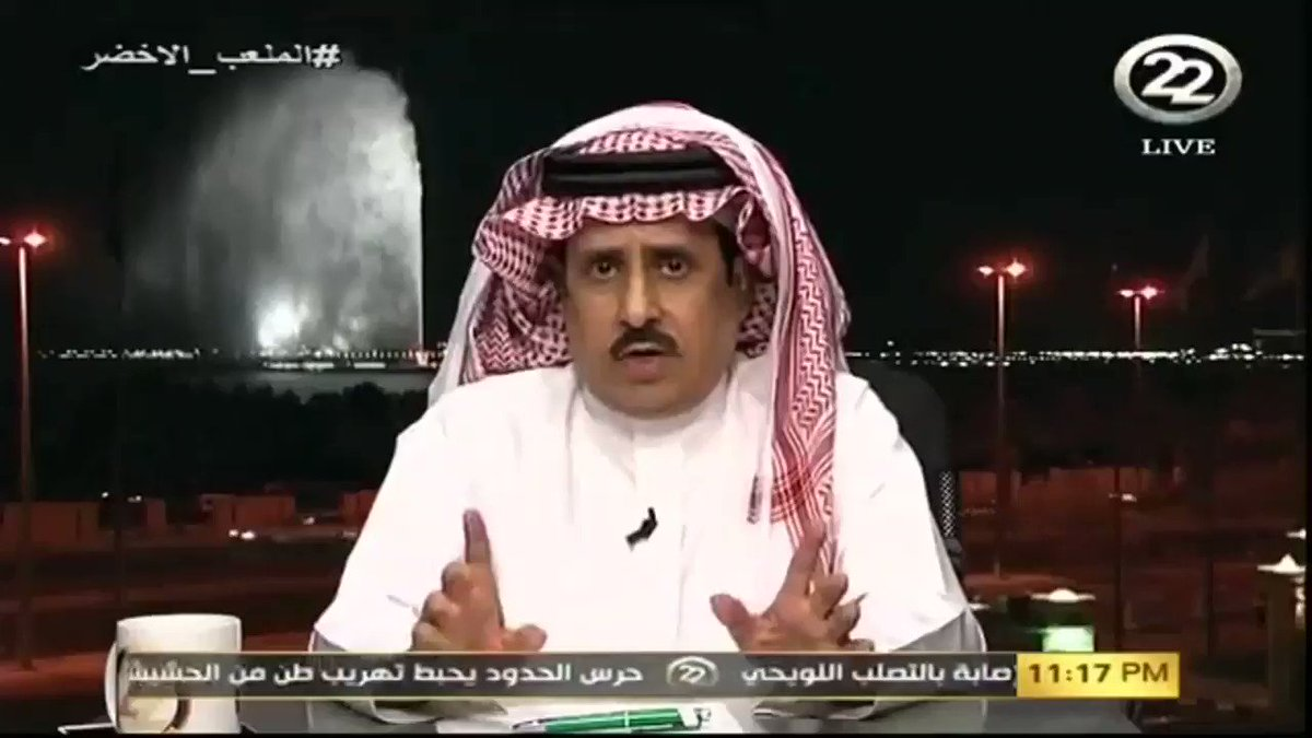 أحمد الشمراني: اللي مسرب الخبر قد يكون و...