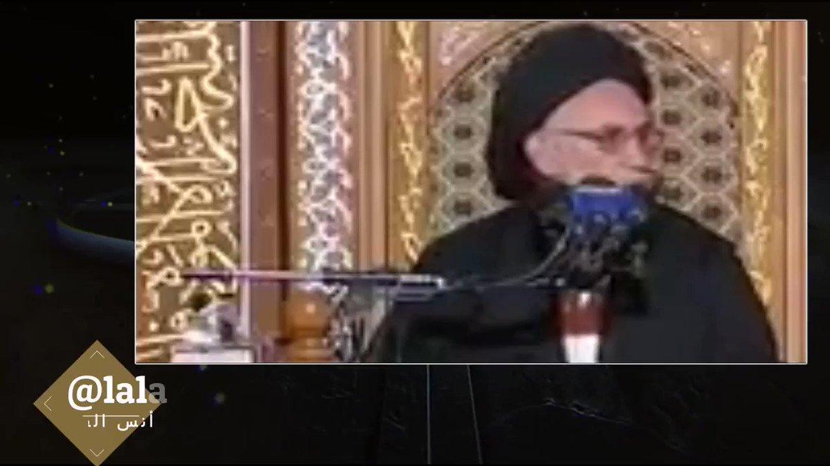RT @1a1anas: #شاهد معمم #شيعي | سارق أراد أن يحلف بالعباس كذبا فتعرض لضربة كف غير مرئية على وجهه جعلته يعترف!! https://t.co/tJi0gmfcIx