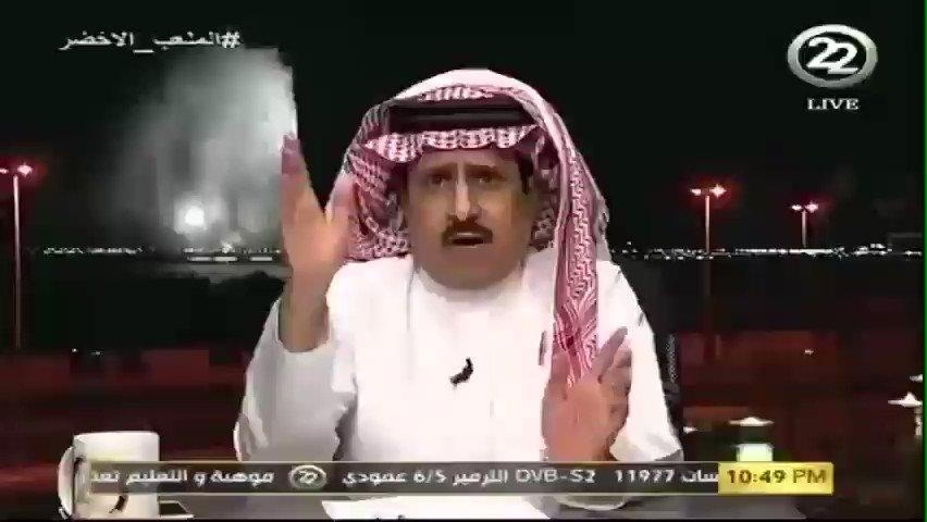 مستحقات وليد عبدالله https://t.co/xr6GKD...