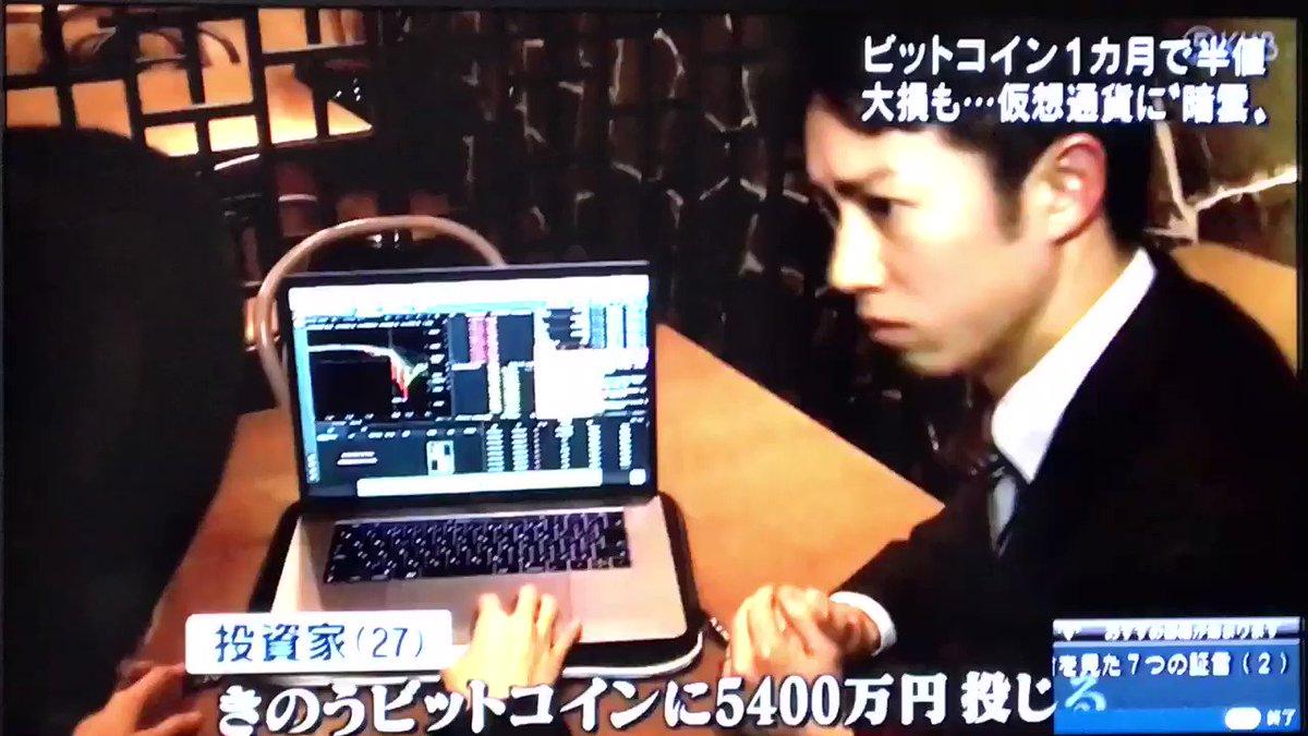 にゃんだ😽 $XRP's photo on #報道ステーション