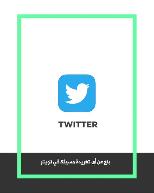 RT @KSA: هام ..