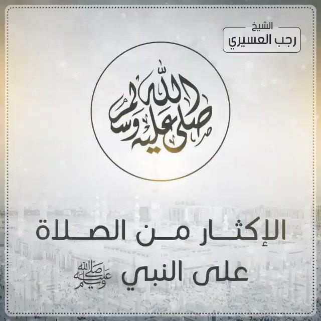 سنن النبي ﷺ ليلة الجمعة🌙 .. ويوم الجمعة📝...