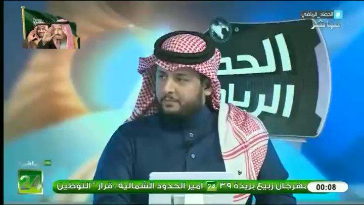 RT @sport24_tv: عبدالكريم الجاسر: 'محمد نور' همه الاول نادي #الاتحاد #الحصاد_الرياضي https://t.co/I1spT0200l