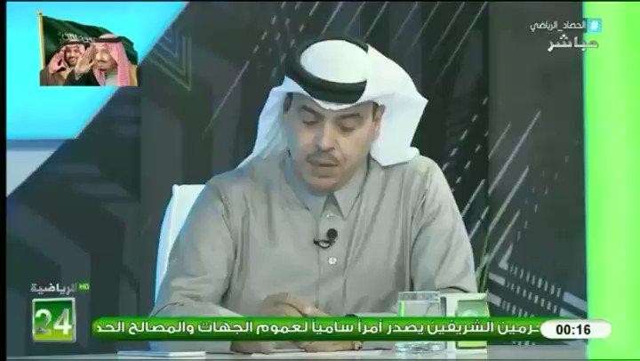 RT @sport24_tv: عبدالرحمن الجماز: 'محمد نور' اسطورة حقيقة و هو اسطورة نادي #الاتحاد #الحصاد_الرياضي https://t.co/uv7OS6kEbC