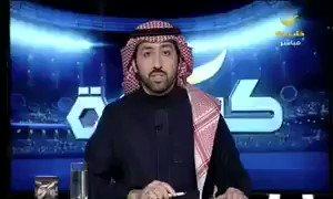 RT @shamsan0555: كلامات في الصميم لجمهور #الاتحاد خلص الكلام فيكم 💛🖤 . #قد_كذا_الاتحاد_يخوف #بالروح_كاس_الملك_مايروح https://t.co/dqWpn8hqGd