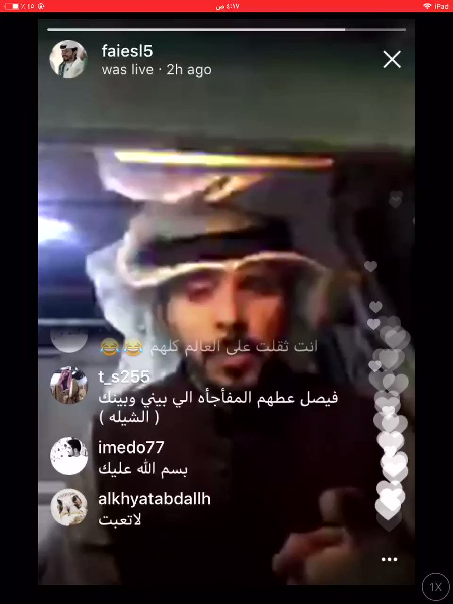 مفاجأه طلال شيله من كلمات فيصل 😍🔥 #سنابا...