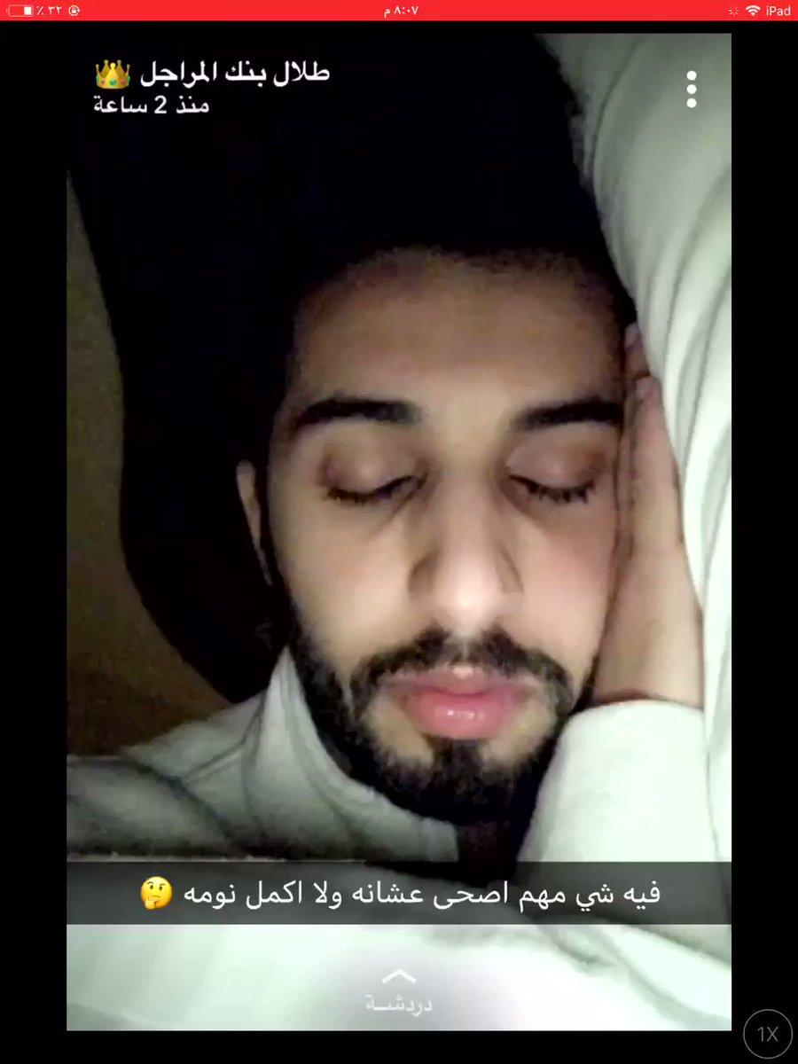 النوم 🖤 #سنابات_طلال_الوادعي https://t.c...