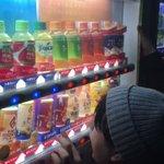 飲み物を選ぶ藤原竜也 pic.twitter.com/UVrOk2u1VN