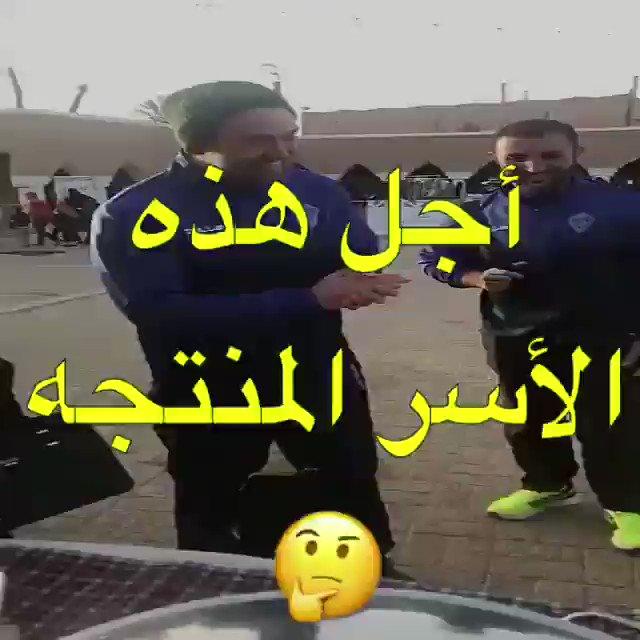 RT @qw4132er: اجل متعودين على الشهبان ياقليلة الحيا 😏 https://t.co/c3bTGrbIF4
