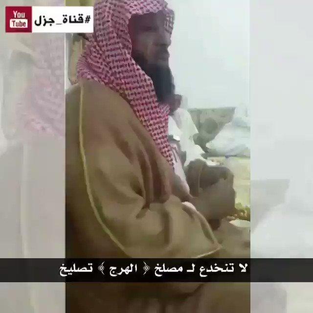 RT @SalemAlSehman: صح الله لسانك يبو سالم 🌷🌷 https://t.co/uXIKwBtlxU