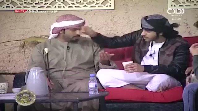 يوم يعصب على منيب هههههههههههههههههههههه...