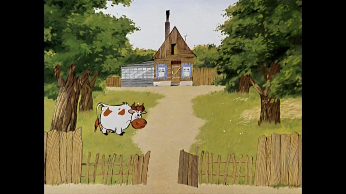 Дом из простоквашино картинки из мультфильма