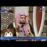 RT @kaaaip12: #محاكمه_مصور_حادث_المدينه قبل ان تخر...