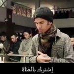 RT @S7_701: صدقه لاموات حادث المدينه ، غفر الله له...