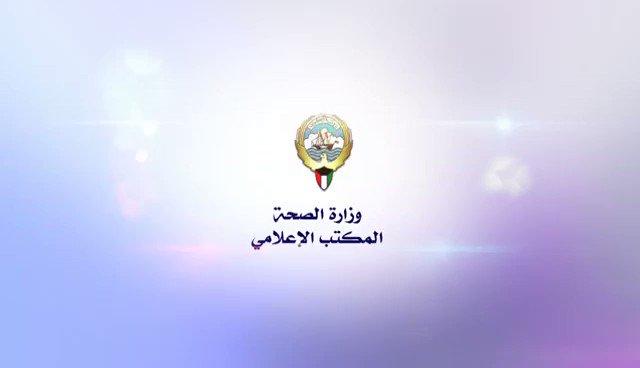 د.فهد الابراهيم: انتشار مرض كرونز بشكل م...
