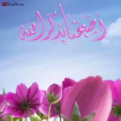 RT @saad_al94: #صباح_الثلاثاء https://t.co/T8gxR81OVg