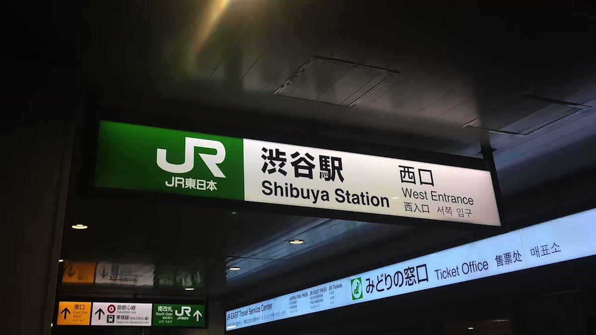 こんなバージョンもあった。絶対にJRの渋谷駅にガンダムの熱烈なファンの駅員さんが居ると思われるwww JR東日本 機動戦士ガンダム スタンプラリー 渋谷駅アナウンス