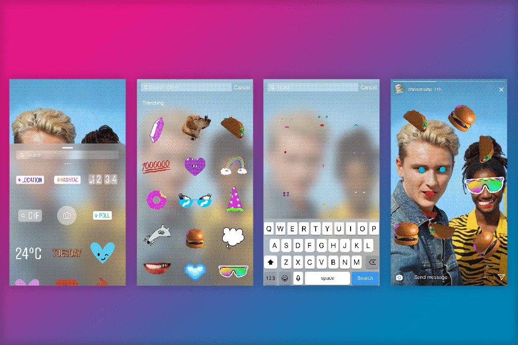 Гифка приложение как в инстаграме