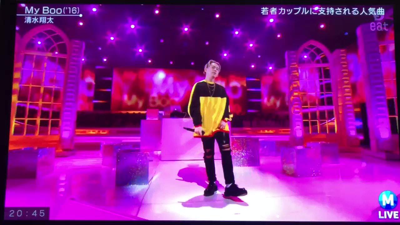 mステ清水翔太はやはり神❤ myboo❤ mステ · 清水翔太 pic.twitter.com/fnzzX0iUx1