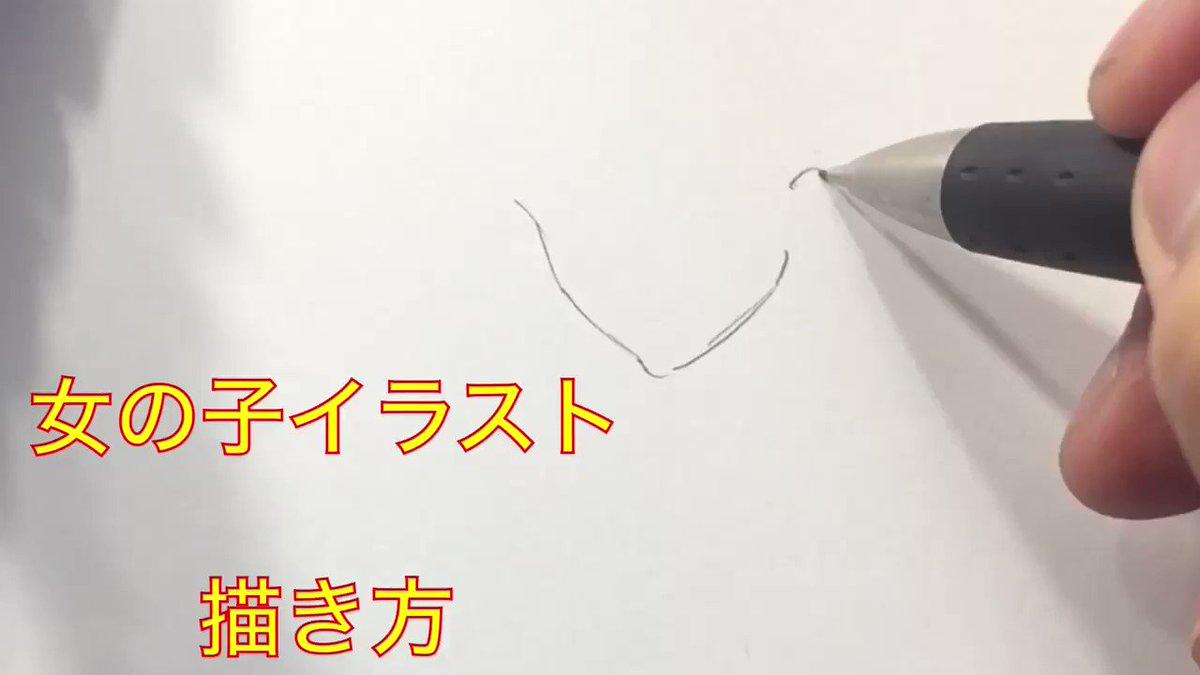 ✨イラスト初心者✨でも上手くなる❗️  【女の子の描き方】  2分間で分かる✨下書き〜ペン入れ方法✨  キャラを可愛く、線画を丁寧にする  ㊙️裏ワザテクニック㊙️です↓↓  (女の子が苦手な人は試してね)