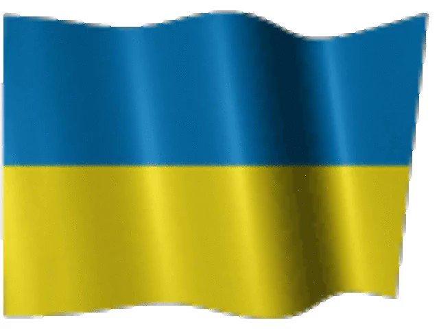 Картинки утешения, картинки с анимацией украина