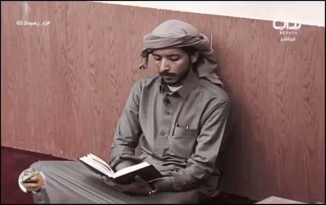 ﷽  اللهم صل وسلم على نبينا محمد ﷺ.   #يو...