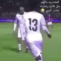 كلنا محتاجين مثل هذا المصري يسلك لنا امو...