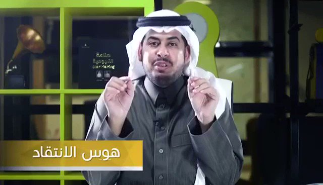 @Alhilal_FC @Saidalharthi الله عليك يااخ...