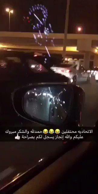طالما  طموحكم التعادل مع الاهلي فمن حقكم...