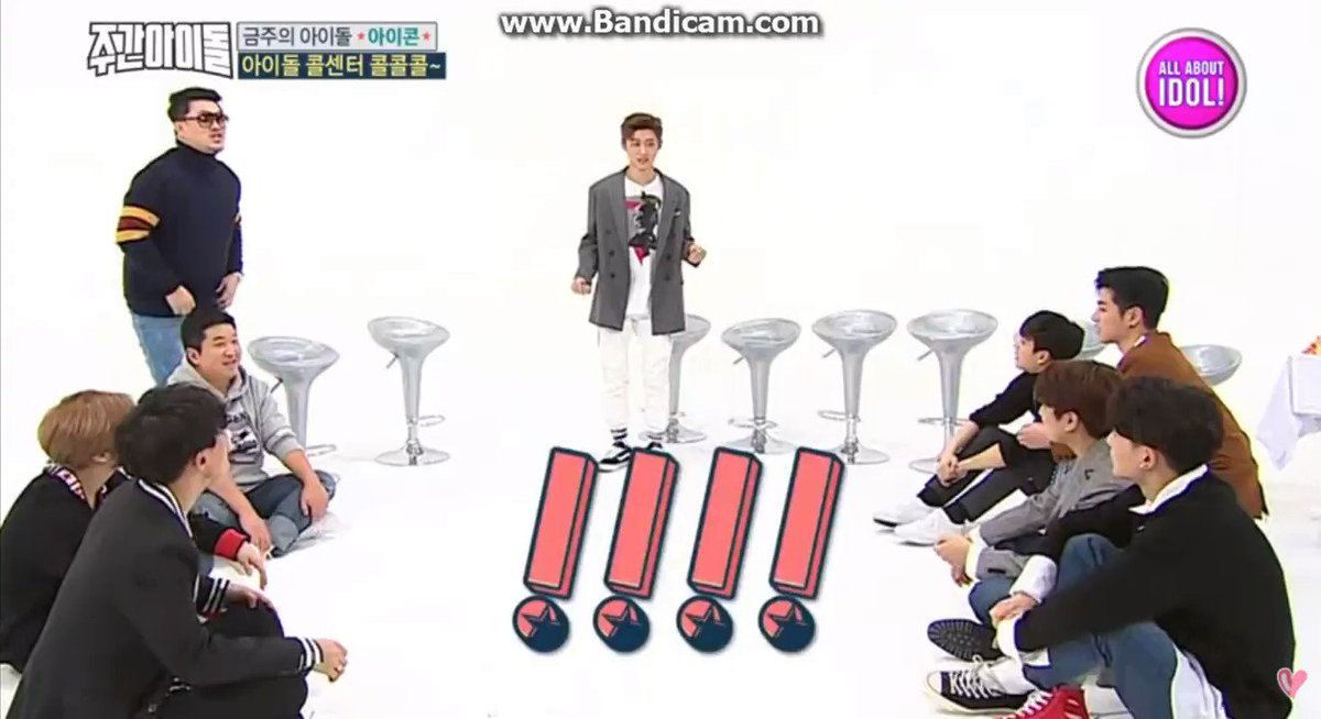 remember hanbin's aegyo at weekly idol? ICONIC.