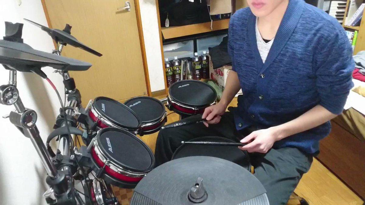 特になんの理由もありませんが ドラムの音を全て狩野英孝にしてみました