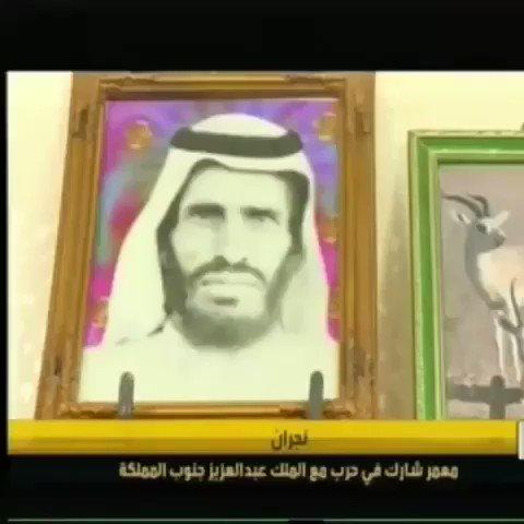 شاهد.. هادي بن مهباد آل منصور اليامي، ير...