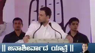 Star campaigner of BJP exposing Siddaram...