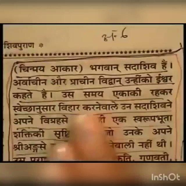 🙏🅰️k🅰️💲h 🅿️🅰️♈📧❗🙏🕉️☪️♌✝️🔯🕎✡️'s photo on #MahaShivaratri