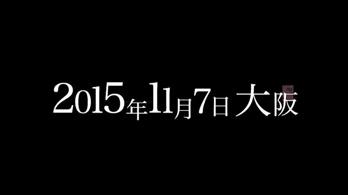 Opening movie for Styles vs Nakamura, Wr...