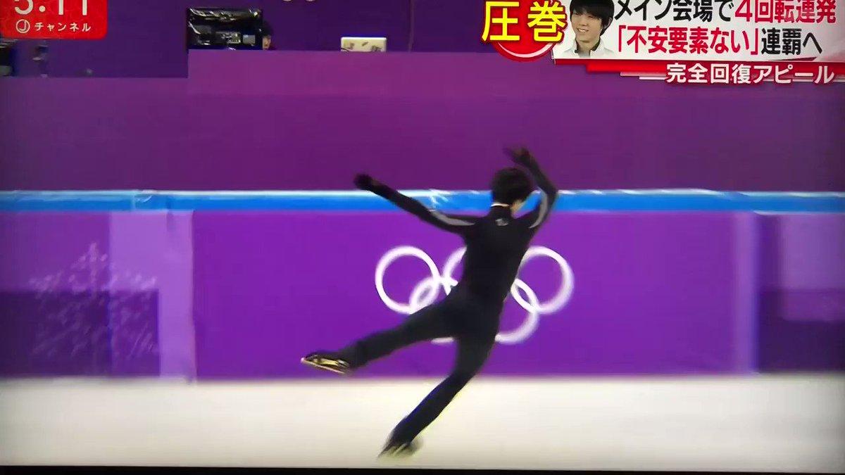 Jチャンネル ② 羽生結弦選手公式練習と記者会見 (転倒シーンあります) 船木さんのコメントが嬉しい