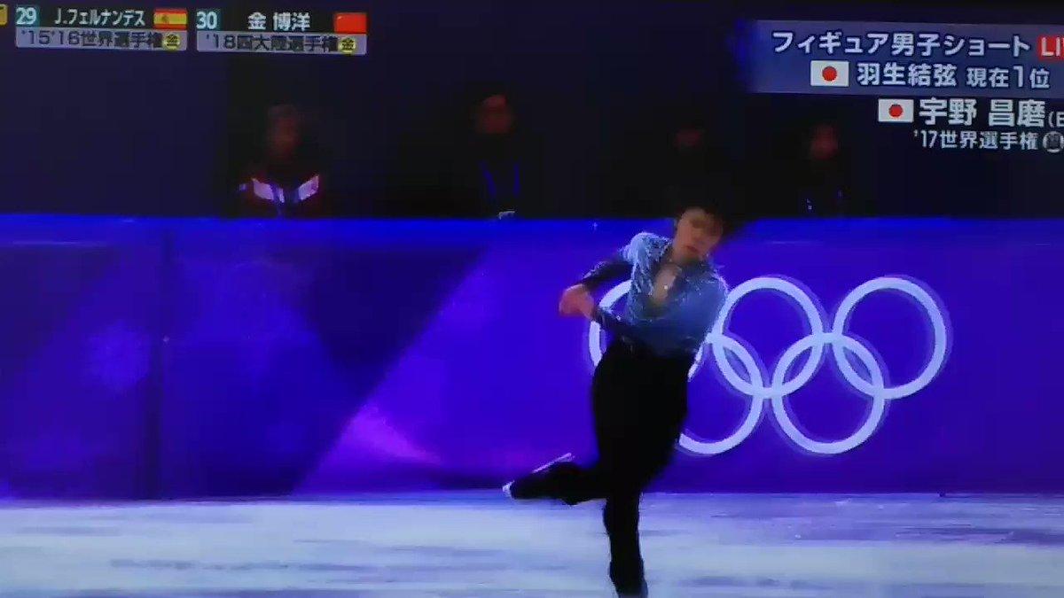 PyeongChang2018  男子SP 昌磨くん💞 リプレイ途中から美保子先生の笑顔。昌磨くんのガッツポーズ。キスクラ、お手降り✨